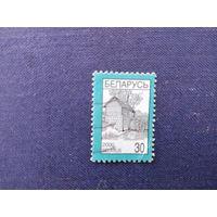 Марка Беларусь 2000 год. Стандартный выпуск