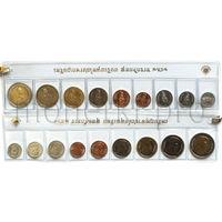 Таиланд 9 монет 2018 года. Полный набор в запайке