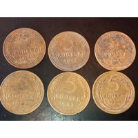 5 копеек СССР 1940,46,49,52,55 год.