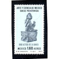 Мексика.Ми-1569.Мексиканское искусство Серия: Памятные марки.1977.