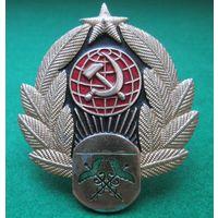 Кокарда сотрудников таможенных учреждений СССР, 1975 г.