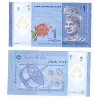 Малайзия 1 ринггит Портрет Туанку Абдул Рахман ПЛАСТИК ПРЕСС из пачки UNC