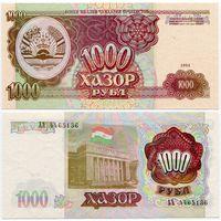 Таджикистан. 1000 рублей (образца 1994 года, P9, UNC) [серия АА]