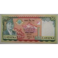 Непал 50 рупий 2005 г. 50 лет Банку Непала