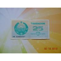 Узбекистан 25 сум 1992г.