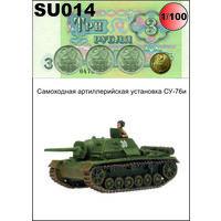 3,62 SU014 Самоходная артиллерийская установка СУ-76и Масштаб 1:100