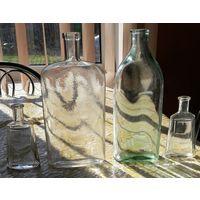 Бутылки РИ парфюм до 1917 года