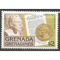 Гренада Гренадины. А.Нобель и его премии. 1978г. Mi#266.