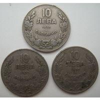 Болгария 10 лева 1930 г. Цена за 1 шт. (g)