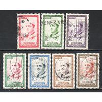 Мохаммед V Марокко 1956 год серия из 7 марок