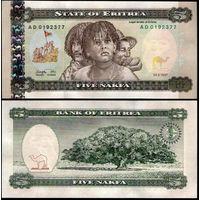 Эритрея 5 накфа 1997г.  Состояние UNC .    распродажа