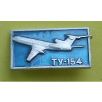 Ту-154. *53.