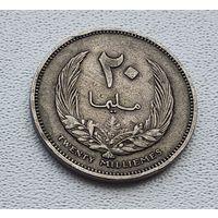 Ливия 20 миллим, 1965 1-3-21