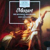 Mozart  1971, Philips, LP, NM, Holland