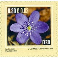 Эстония 2006 г.   Флора. Стандарт. 30 с. Цветы .