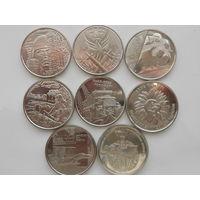 Монеты Украины набор из 8 монет