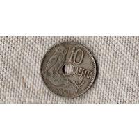Греция 10 лепт 1912 /фауна/ СОВА /(Му)