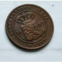Голландская Ост-Индия 1 цент, 1857 2-8-8