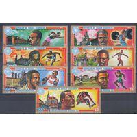 [1646] Экваториальная Гвинея 1972. Спорт.Олимпиада. Гашеная серия.