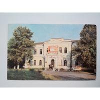 Шамшин К., Епифанцев В., Чернигов. Дом офицеров. 1967 год. Чистая #0057