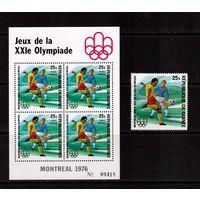 Гвинея-1976 (Мих.751,Бл.45) **  , Спорт,футбол,ОИ-1976