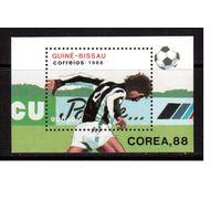 Гвинея-Бисау-1988 (Мих.Бл.271) ** , Спорт, футбол,ОИ-1988
