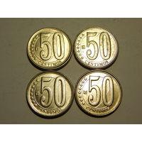 Венесуэла 50 сентимо 2012 (цена за монету)
