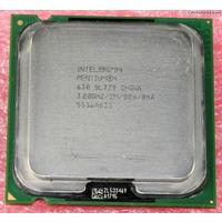 Процессор Intel Pentium 4 630, LGA775 3.0GHz