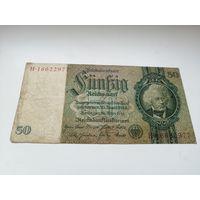 50 марок 1924 года