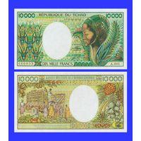 [КОПИЯ] Чад 10000 франков 1984-91г.г.