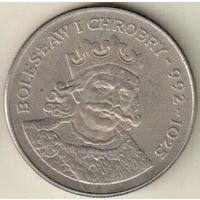 Польша 50 злотый 1980 Князь Болеслав I Храбрый