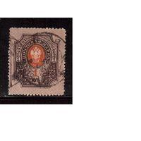 Россия-1908 (Заг.108)  гаш. , без ВЗ,  19-й выпуск(3)