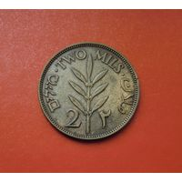 Палестина 2 мила 1927 (первый год чеканки монет подобного типа)