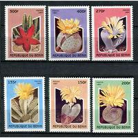 Бенин - 1997 - Цветы. Суккуленты - [Mi. 964-969] - полная серия - 6 марок. MNH.