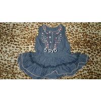 Платье детское джинсовое БЕСПЛАТНО ВТОРОЙ товар (одежда-обувь)  на выбор!