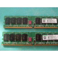 Память Kingmax DDR2-1GB