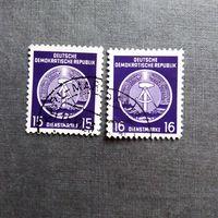 Марки ГДР 1954 год. Служебные