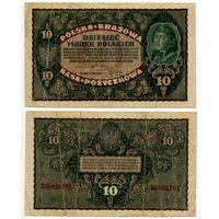 Польша. 10 марок (образца 1919 года, P25)