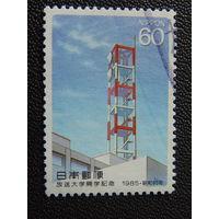 Япония 1985 г. Спорт.