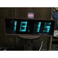 Часы электронные Электроника-7 большие(заводы,школы и т.д.)