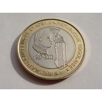 """Того. 6000 франков  2003 год  """"Президент Гнассингбе Эйадема""""  X#22"""