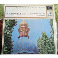 Чайковский TchaikovskySymp.1