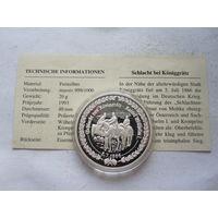 Памятная медаль, посвященная битве при Кониггратце - серебро 0,999 + сертификат