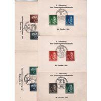1941 Третий Рейх Генералгубернаторство 5х.карточек.СГ.полный комплект.
