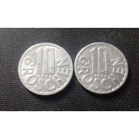 10 грошей, Австрия 1952, 1953 г.