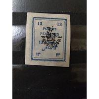 1906 Персия герб провизорий чистая клей лёгкая наклейка без дыр (1-4)