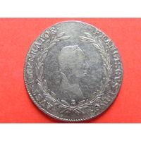 20 крейцеров 1827 года МД Карлсбург (Е)