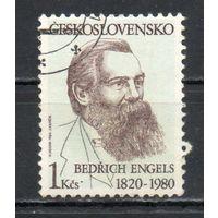 Ф. Энгельс Чехословакия 1980 год 1 марка