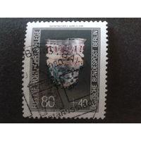 Берлин 1986 Кубок, 4 век Михель-2,5 евро гаш.