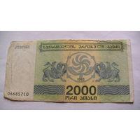 Грузия 2000 лари 1993г.  06685710 распродажа